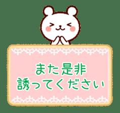 Cookie sticker2 (honorific language) sticker #4096115