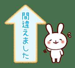 Cookie sticker2 (honorific language) sticker #4096116
