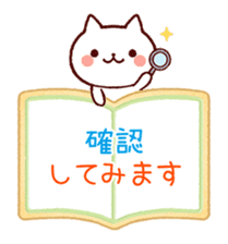 Cookie sticker2 (honorific language) sticker #4096117