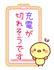 Cookie sticker2 (honorific language) sticker #4096118