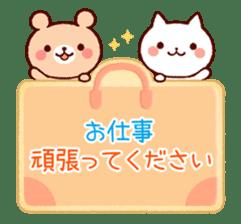 Cookie sticker2 (honorific language) sticker #4096119