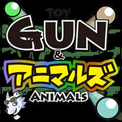 toygun and animals