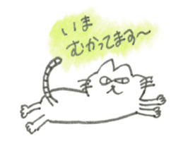 Impudent mouse and obedient cat sticker #4110122