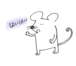 Impudent mouse and obedient cat sticker #4110123