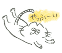 Impudent mouse and obedient cat sticker #4110124