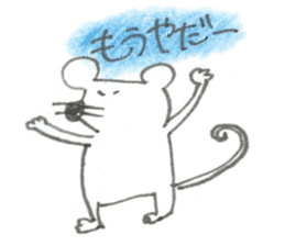Impudent mouse and obedient cat sticker #4110127