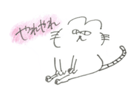 Impudent mouse and obedient cat sticker #4110130