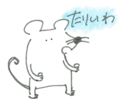 Impudent mouse and obedient cat sticker #4110133