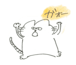 Impudent mouse and obedient cat sticker #4110134