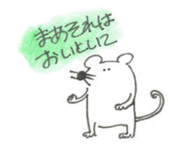 Impudent mouse and obedient cat sticker #4110139