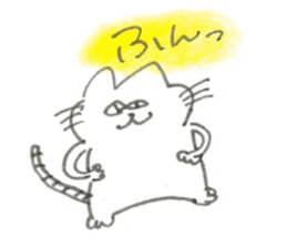 Impudent mouse and obedient cat sticker #4110146