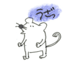 Impudent mouse and obedient cat sticker #4110147