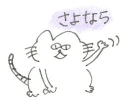 Impudent mouse and obedient cat sticker #4110150