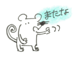 Impudent mouse and obedient cat sticker #4110151