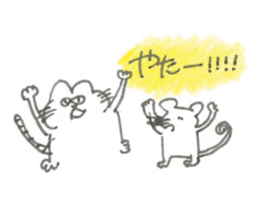 Impudent mouse and obedient cat sticker #4110155