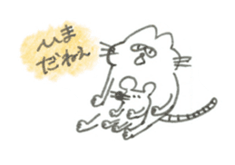 Impudent mouse and obedient cat sticker #4110158