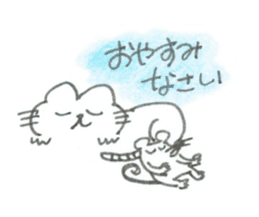 Impudent mouse and obedient cat sticker #4110159