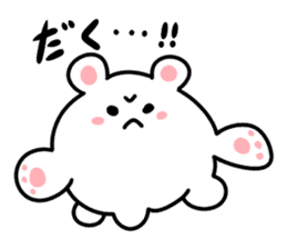 Angry Cute Bear sticker #4110603