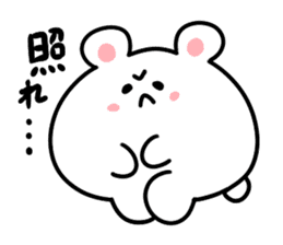 Angry Cute Bear sticker #4110611