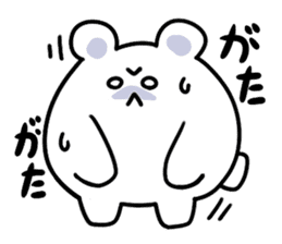 Angry Cute Bear sticker #4110612