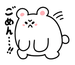 Angry Cute Bear sticker #4110614
