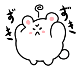 Angry Cute Bear sticker #4110615