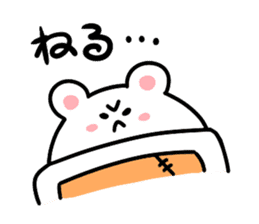 Angry Cute Bear sticker #4110616
