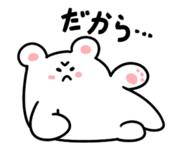 Angry Cute Bear sticker #4110626