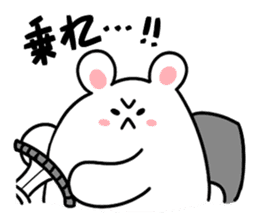 Angry Cute Bear sticker #4110630