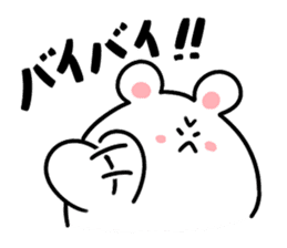 Angry Cute Bear sticker #4110639