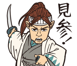 SAMURAI OF THE DEAD sticker #4110772