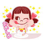 สติ๊กเกอร์ไลน์ Peko's Sweet Sticker