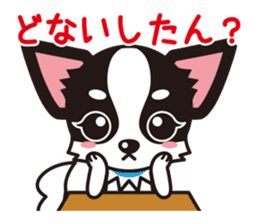 Cute Chihuahua Kansai Words Stickers sticker #4115455