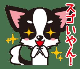 Cute Chihuahua Kansai Words Stickers sticker #4115467