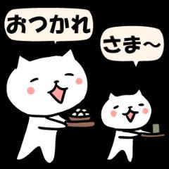 parent and child of cat