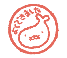 Tempura Ninja & Samurai Vol.3 sticker #4127687