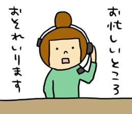 call center DX sticker #4129769