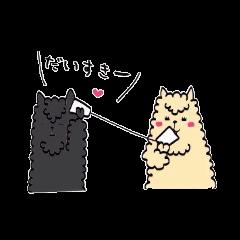 Mr. & Mrs. Alpaca