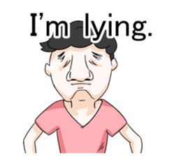 The annoying ugly [ENG] sticker #4138063