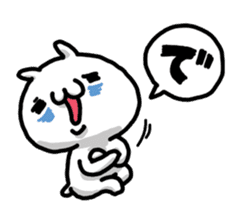 Bad mood sticker #4143729