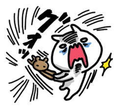 Bad mood sticker #4143746