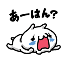 Bad mood sticker #4143752