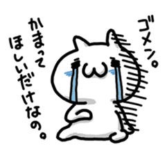 Bad mood sticker #4143759