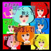 สติ๊กเกอร์ไลน์ Colorful Sisters! - Japanese ver. -