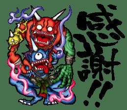 KAIRAKU-STAMP-2 sticker #4148880