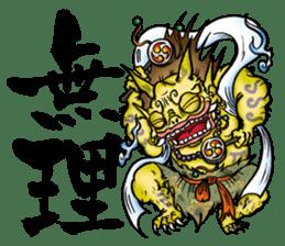KAIRAKU-STAMP-2 sticker #4148881