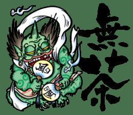 KAIRAKU-STAMP-2 sticker #4148882