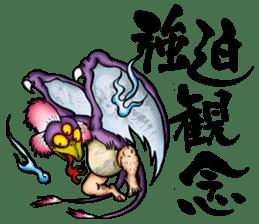 KAIRAKU-STAMP-2 sticker #4148886
