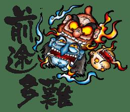 KAIRAKU-STAMP-2 sticker #4148887