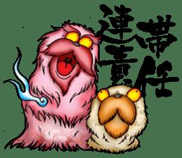 KAIRAKU-STAMP-2 sticker #4148888